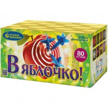 "Батарея салютов В яблочко Р7032 (0,6"" х 80)"