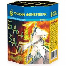 "Батарея салютов Банзай Р7072 (0,6"" х 16)"