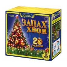 "Батарея салютов Запах хвои Р7486 (1"" х 20)"