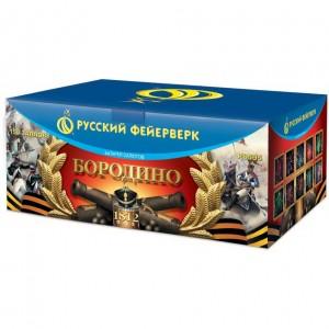 """Батарея салютов Бородино Р8595 (1,25"""" х 150)"""