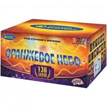 "Батарея салютов Оранжевое небо Р7512 (1"" х 136)"
