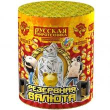"Фонтан пиротехнический + салют Резервная валюта РС2570  (1,0"" х 12)"