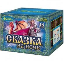 "Батарея салютов Р7525 Сказка на ночь (1"" х 48)"
