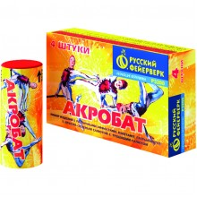 Летающий фейерверк Акробат Р3200 (4 шт.)