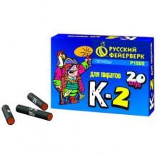 Петарды «К-2»/ Корсар 2 терочные Р1202 (блок - 300 шт.)