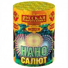 """Батарея салютов РС6120 Нано-салют (0,7"""" х 7)"""