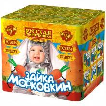 "Батарея салютов РС6134 Зайка Морковкин (0,7"" х 8)"