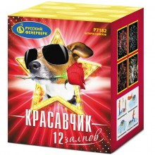 "Батарея салютов Р7182 Красавчик (0,8"" х 12)"