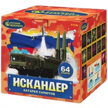 "Батарея салютов Искандер Р7530 (1"" х 64)"