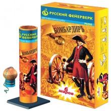 Фестивальные шары БомбардирЪ Р6260