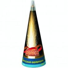 Фонтан пиротехнический Золотой вулкан Р4110