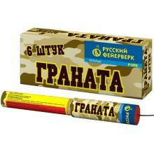 Петарды Граната фитильные Р1090 (6 шт.)
