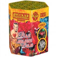 "Батарея салютов Для милых дам РС7070 (1"" х 19)"