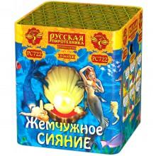 """Батарея салютов Жемчужное сияние РС7122 (1"""" х 25)"""