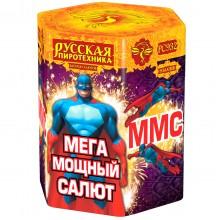 "Батарея салютов ММС (Мега Мощный Салют) РС9620 (2"" х 19)"